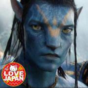 Nippon Reportages TV: Un ovni s'écrase au large des côtes d'Okinawa (4/4)