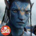 avatar i love japan